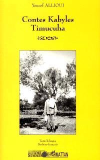 Contes kabyles = Timucuha : deux contes du cycle de l'ogre