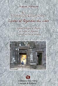Contes et légendes du Laos : recueil bilingue