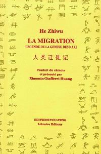 La migration : légende de la genèse des Naxi
