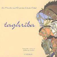 Taghrîba : la marche vers l'Ouest des Fils de Hilâl
