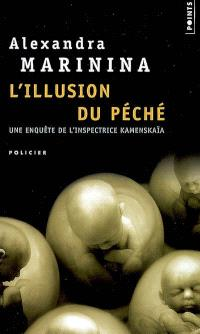 L'illusion du péché