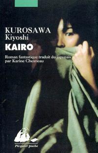 Kaïro : roman fantastique