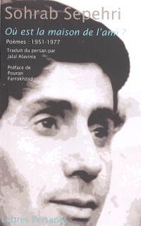 Où est la maison de l'ami ? : poèmes, 1951-1977