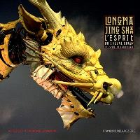 Long ma jing shen = L'esprit du cheval-dragon = The spirit of the dragon-horse