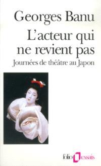 L'acteur qui ne revient pas : journées de théâtre au Japon