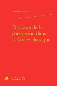 Discours de la corruption dans la Grèce classique