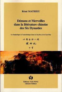 Démons et merveilles dans la littérature chinoise des Six Dynasties : le fantastique et l'anecdotique dans le Soushen ji de Gan Bao
