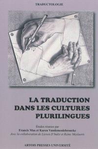 La traduction dans les cultures plurilingues